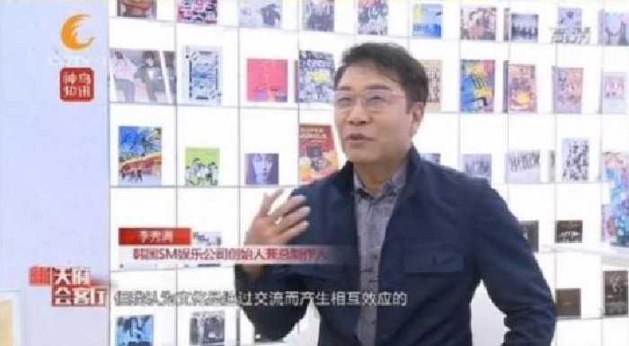 Lee Soo Man Çin'de mücadele şovu düzenlemek istiyor