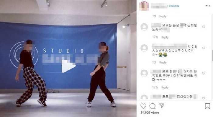 Momo'nun ablasının Instagram hesabı nefret yorumlarıyla doldu