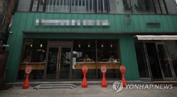 Daesung, sahip olduğu binada yapılan yasadışı işlerden ötürü ceza almayacak