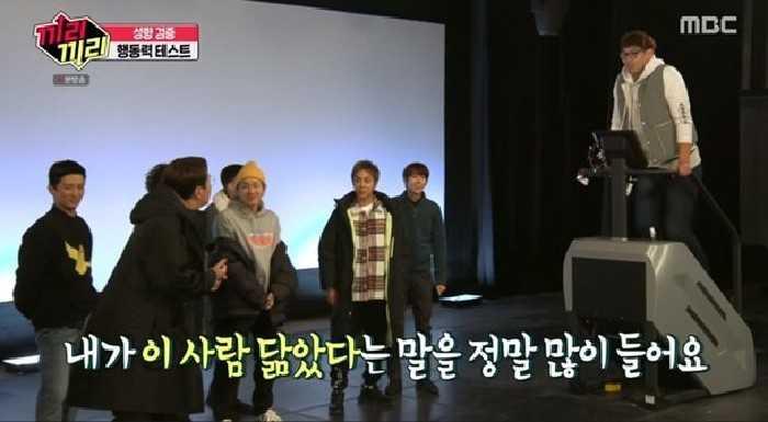 Ha Seung Jin, Twice Nayeon'a benzetildiğini söyledi