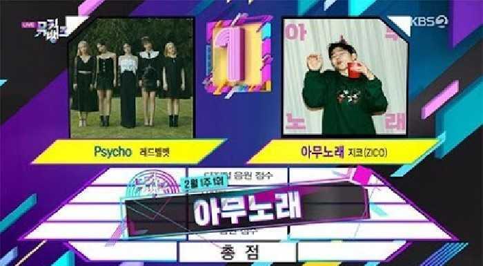 Zico 'Any Song' ile Music Bank galibi oldu