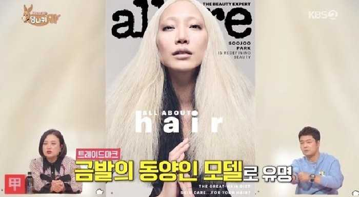 Model Soojoo, Chanel ile kontratından bahsetti