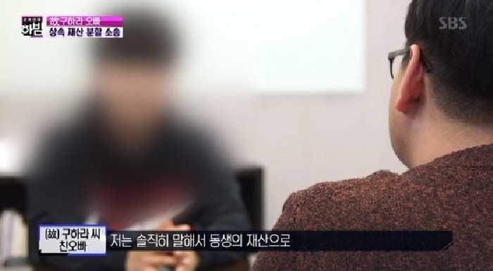 Goo Hara'nın abisi, annesine açtığı dava hakkında konuştu