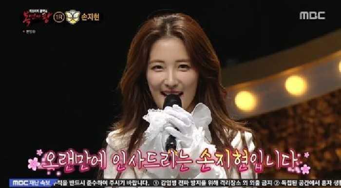 Jihyun, kendini 4minute'ın görseli olarak tanıttı
