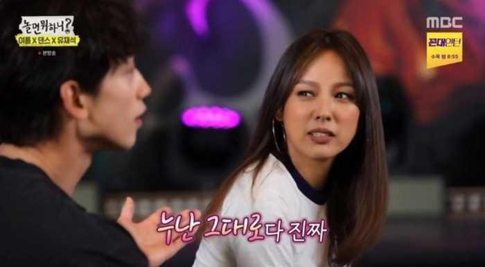 Rain müzik sektöründe Lee Hyori'yi geçebilecek kimse olmadığını söyledi