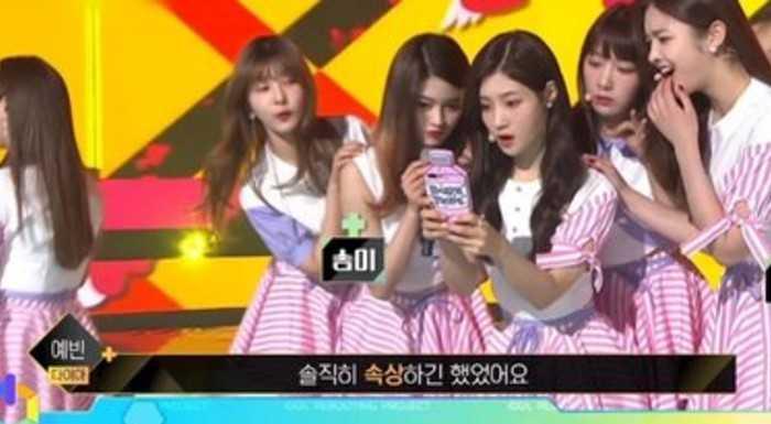 [PANN]DIA üyeleri, Jung Chaeyeon'un gerisinde kaldıklarını hissediyor?