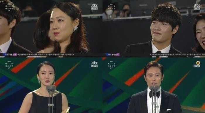 'When the Camellia Blooms' ve Bong Joon Ho 2020 Baeksang Ödülleri'nde daesang aldı