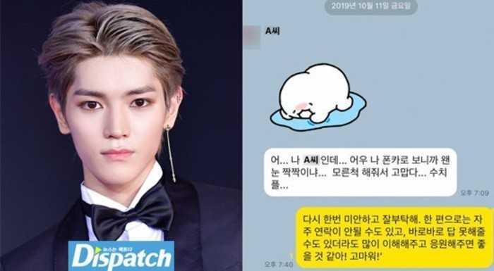 Dispatch, Taeyong'un skandalının yeniden alevlenmesinde kullanılan Katalk mesajlarının sahte olduğunu açıkladı