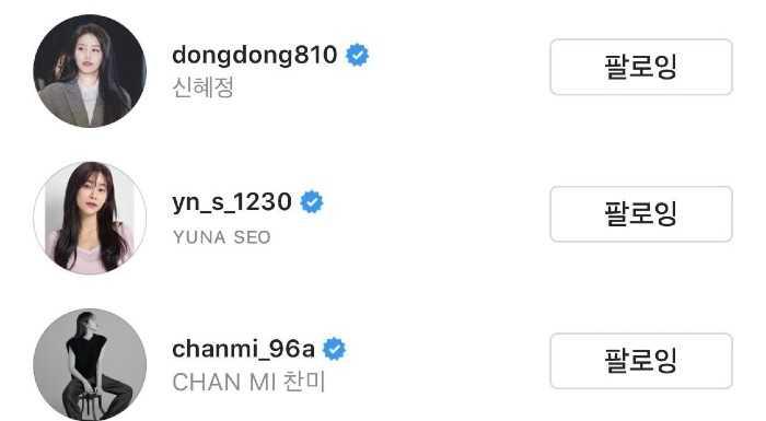 [THEQOO] Mina'nın son gönderisini beğenen AOA üyeleri