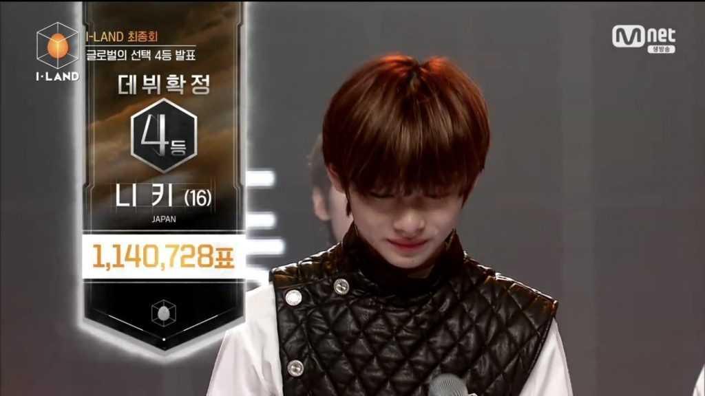 [THEQOO]I-LAND final yaptı, çıkış yapacak grubun üyeleri belli oldu