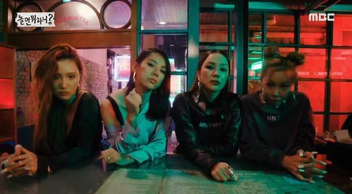 [THEQOO] Netizenlerin Lee Hyori, Um Jung Hwa, Hwasa ve Jessi'nin grubu 'Refund Sisters' şarkısına yorumları