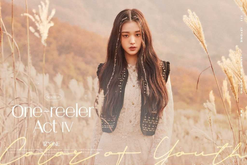 izones 4th mini album one reeler teaser photo scene 1 1