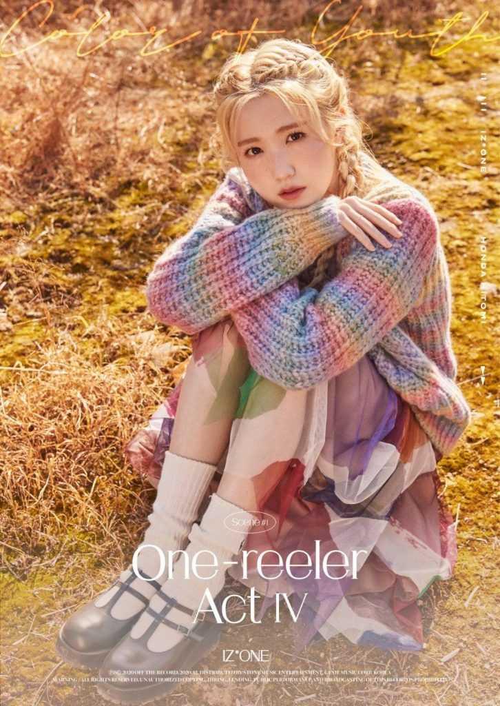izones 4th mini album one reeler teaser photo scene 1 4