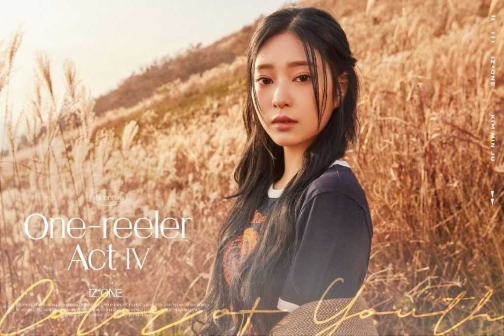 izones 4th mini album one reeler teaser photo scene 1 5