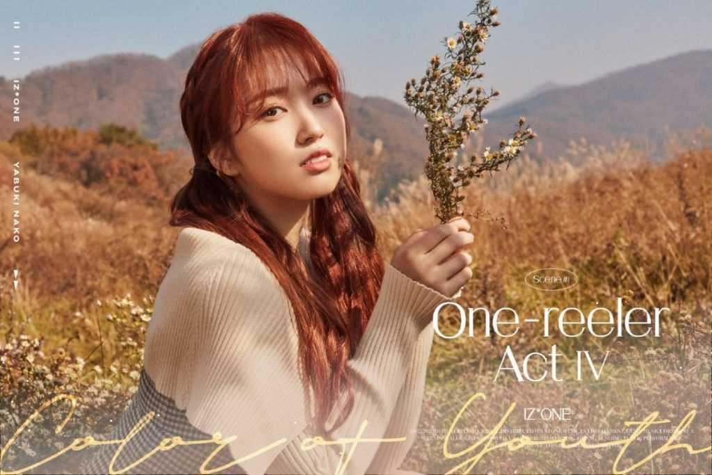 izones 4th mini album one reeler teaser photo scene 1 6