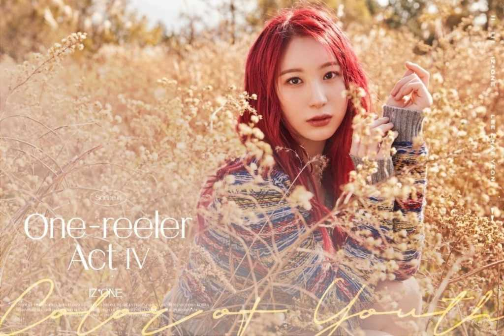 izones 4th mini album one reeler teaser photo scene 1 7