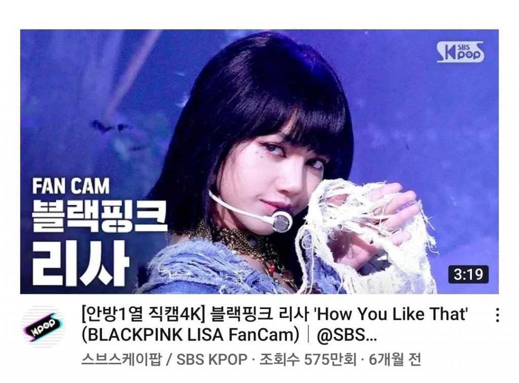 blackpink lisa how you like that 2