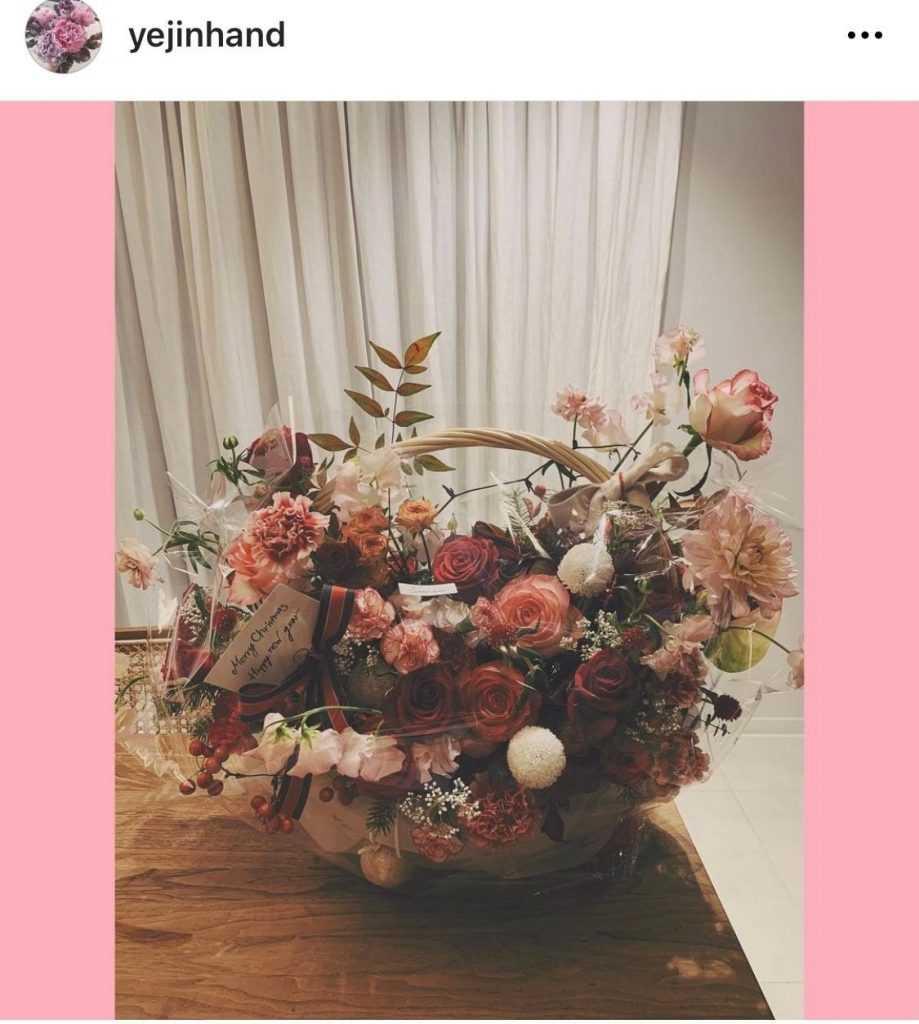 son ye jin updates instagram 1
