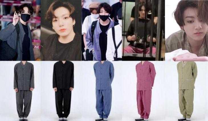 [PANN]Jungkook'un sahip olduğu tuhaf eşyalar
