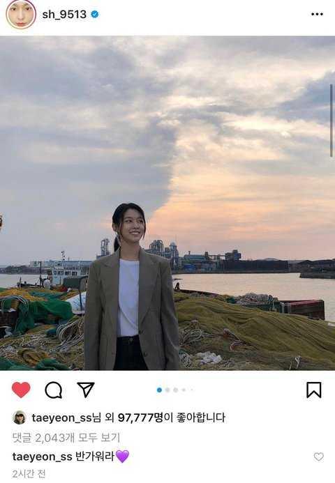 [PANN] Seolhyun Instagram hesabını güncelledi ve Taeyeon yorum yaptı