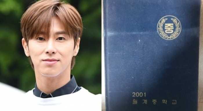 Yunho'nun ortaokuldan sınıf arkadaşı Yunho'yla iyi bir anısını anlattı