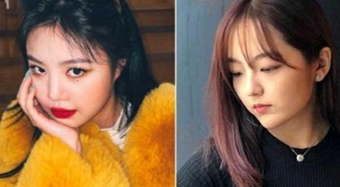 Seo Shin Ae, Soojin'e gönderme yapan bir hikaye attı