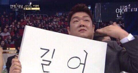 [THEQOO] EXO Chanyeol Lysn'e gönderi attı