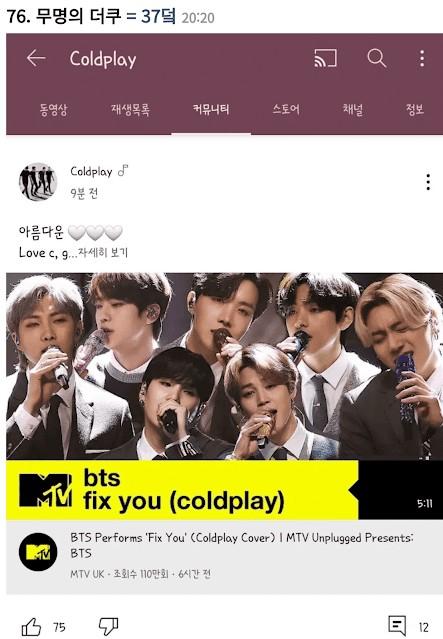 [THEQOO] Coldplay, BTS'in 'Fix You' coverını övdü