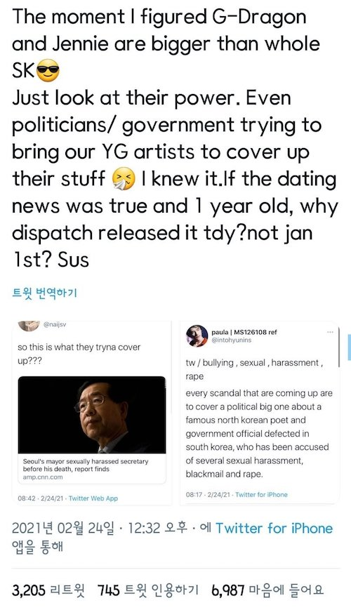 foreign k pop fans believe that jennie and gds dating news is to cover up the korean political scandal 2