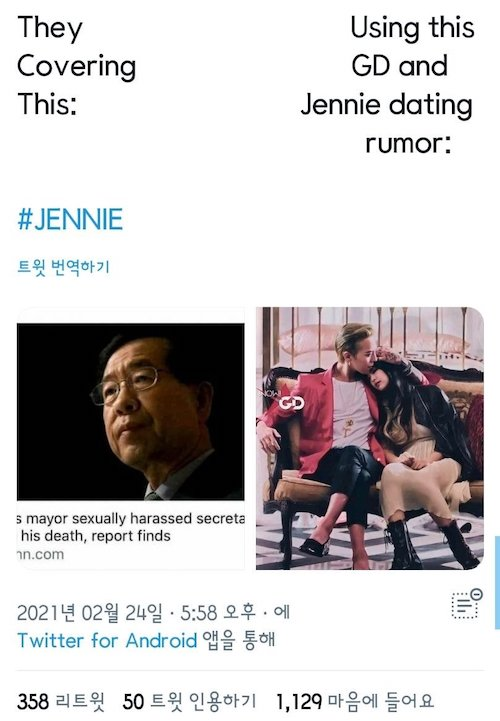 foreign k pop fans believe that jennie and gds dating news is to cover up the korean political scandal 4