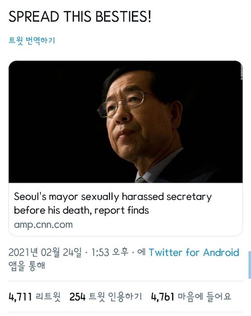 foreign k pop fans believe that jennie and gds dating news is to cover up the korean political scandal 6