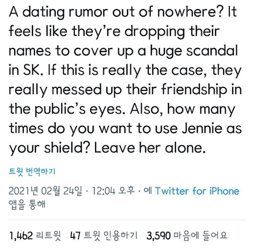 foreign k pop fans believe that jennie and gds dating news is to cover up the korean political scandal 8