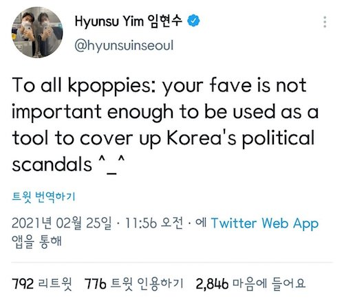 foreign k pop fans believe that jennie and gds dating news is to cover up the korean political scandal 9
