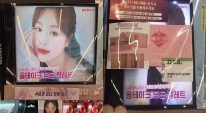 GI-DLE Soojin'in kozmetik mağazalarındaki posterlerinin üzeri kapatıldı
