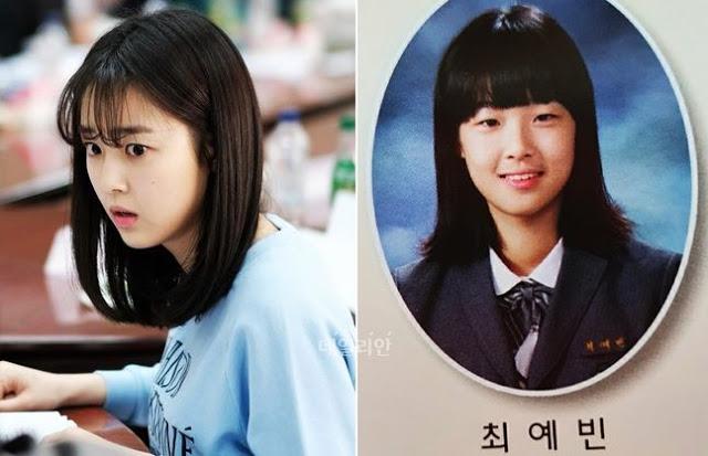 'Penthouse' dizisi oyuncusu Choi Yebin zorbalıkla suçlanıyor