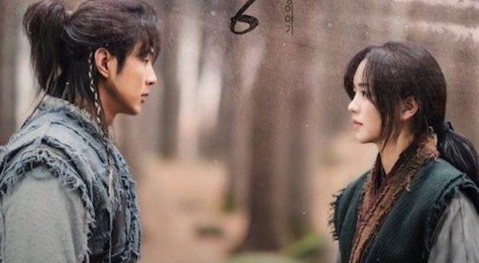[THEQOO] Ji Soo'nun dizisine ne olacak?