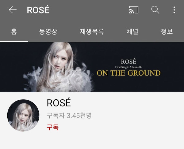 blackpinks rose has opened a new youtube channel 1