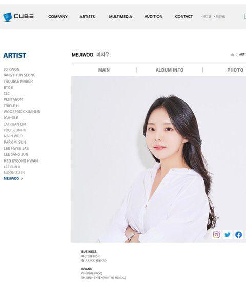 [THEQOO] J-Hope'un ablası Cube Entertainment ile anlaşma imzaladı