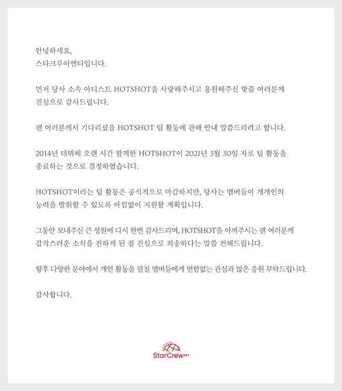 hotshots agency announces the groups official disbandment