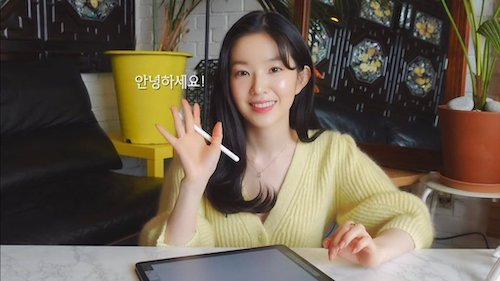 irene who uploaded her video after a long time 6
