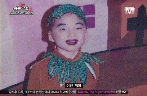 kang seung yoon 1