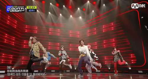 sms idol group sings in chinese on korean music shows 2