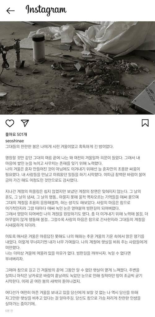 screenshot 20210304 215306 instagram
