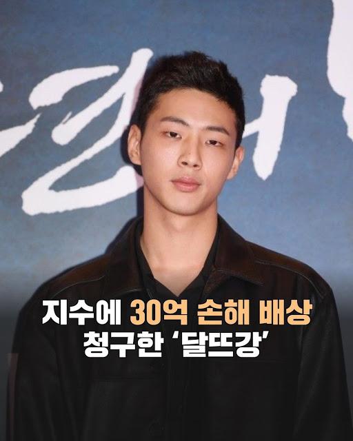 'River Where the Moon Rises' dizisi, verdiği zarardan ötürü aktör Ji Soo'ya 3 milyar won ceza kesti