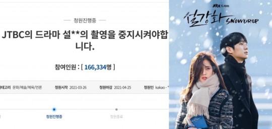 JTBC 'tarihi çarpıtma yok' dediği halde netizenler 'Snowdrop' dizisinin yayınlanmamasını talep ediyor
