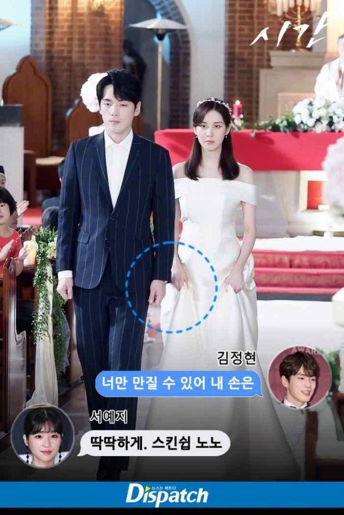 dispatch reveals seo ye ji is kim jung hyuns ex girlfriend and mastermind behind his rude behavior towards seohyun 1