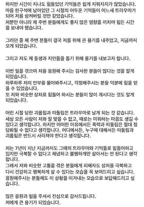 former april member hyunjoos instagram 2