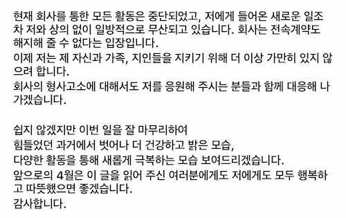 former april member hyunjoos instagram 3