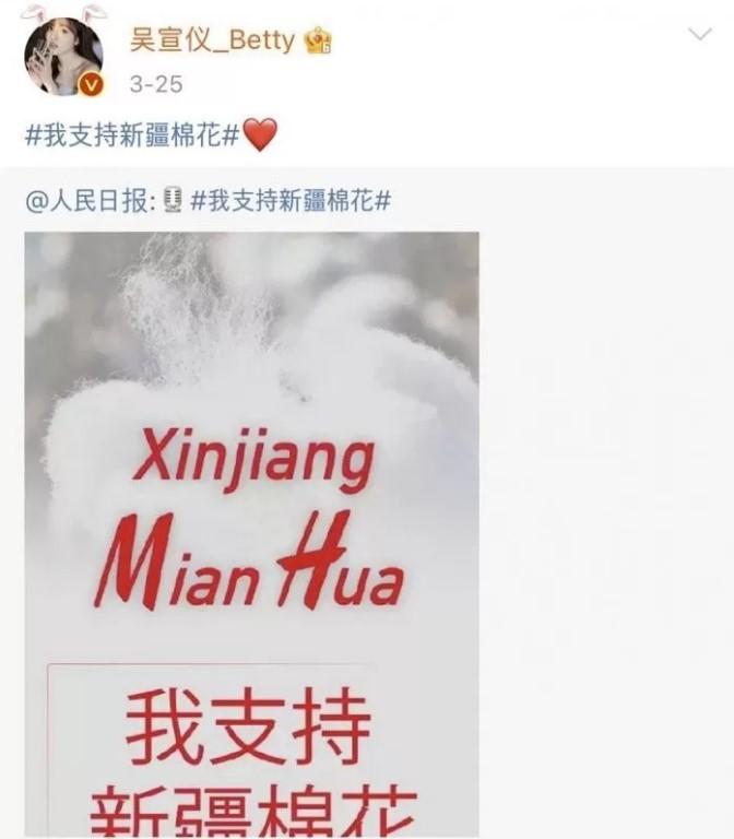 Cosmic Girls Xuan Yi, Cheng Xiao, Mei Qi Sincan'da zorla çalıştırılan Uygur Türkleri konusunda Çin'i destekledi