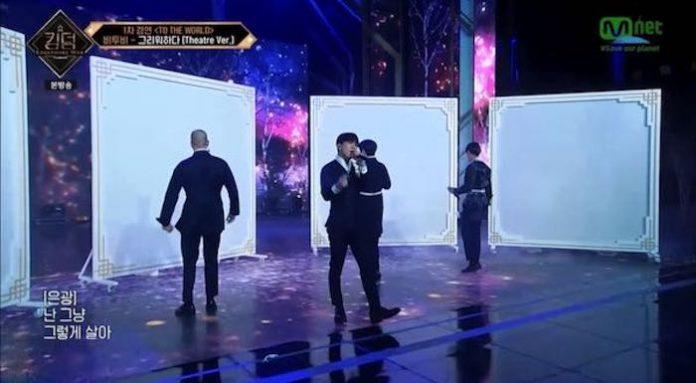 [THEQOO]'Kingdom'da 5 milyon wonluk sahne seti sınırlaması sorunu